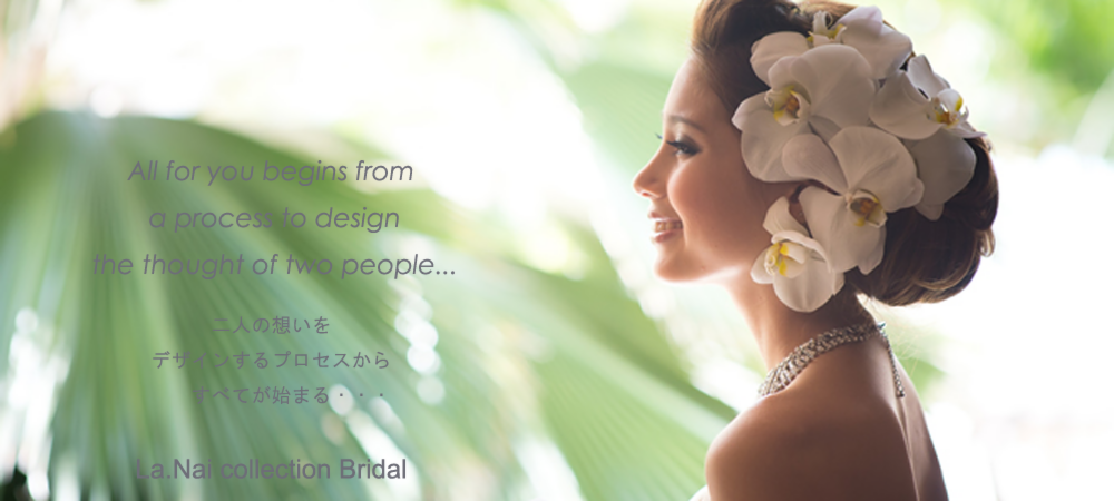 Hawaii_wedding.psd